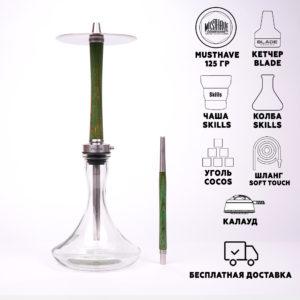 Green Zebrano + партнёрский набор