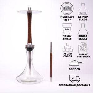 Brown Zebrano + партнёрский набор